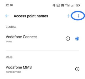 मोबाइल में नेटवर्क प्रॉब्लम