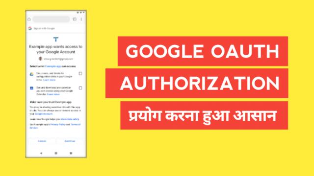 Google OAuth Authorization